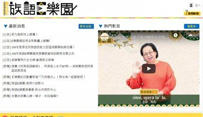 http://web.klokah.tw/